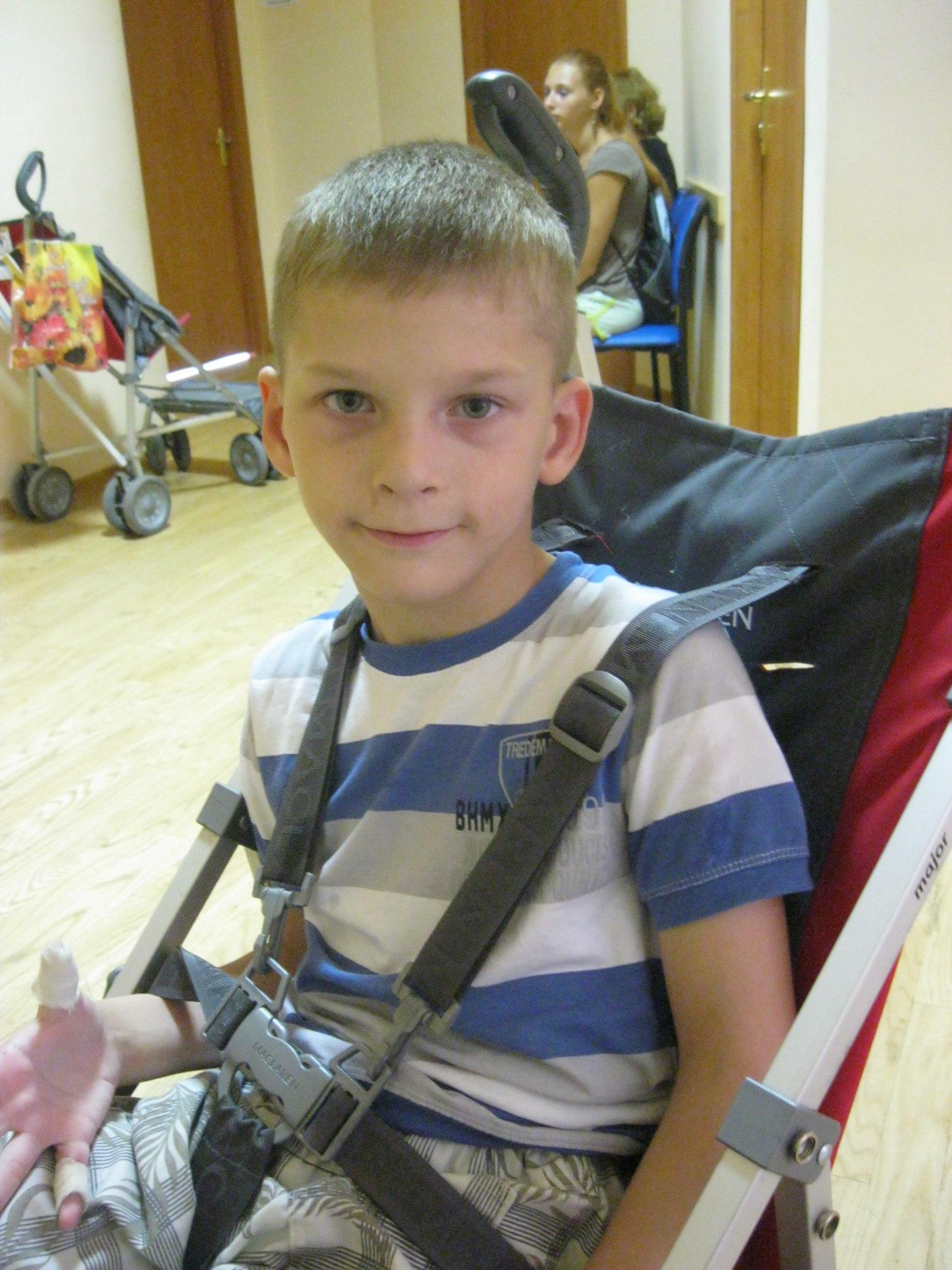 Помогите Артуру побыстрее выздороветь от ДЦП