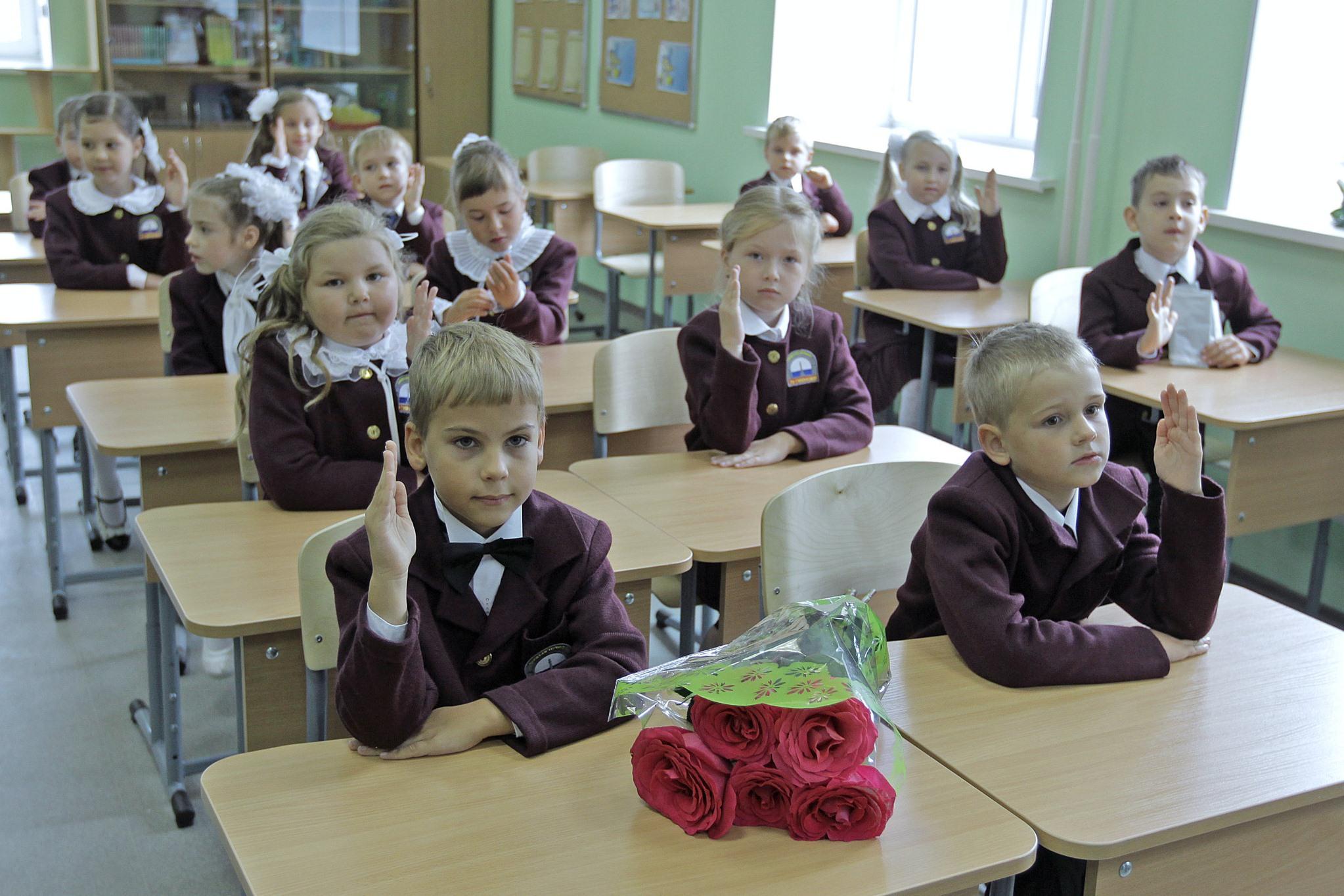 Обучение в школах временно приостановлен