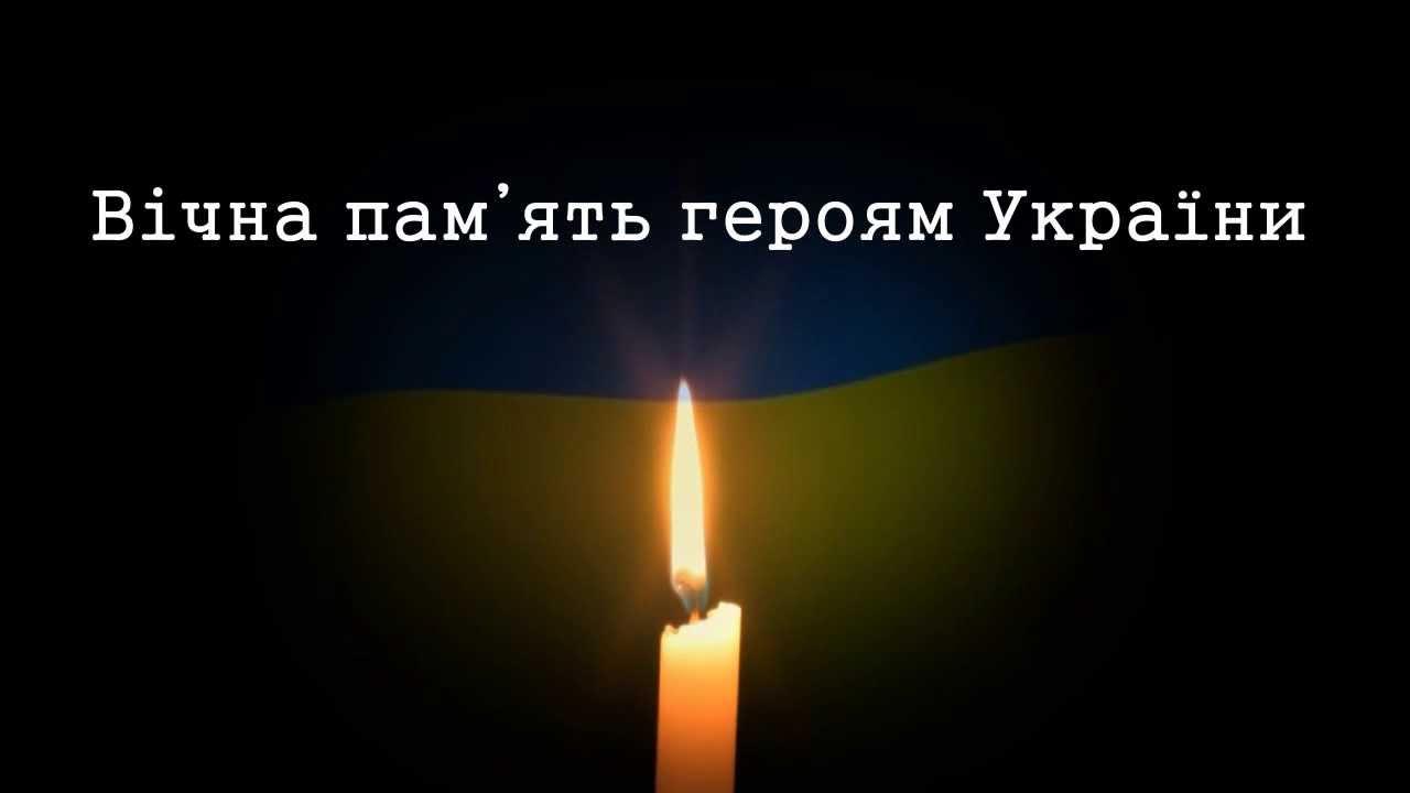 Светлая память! Умер герой Украины — он был настоящим патриотом, побольше бы таких хороших людей