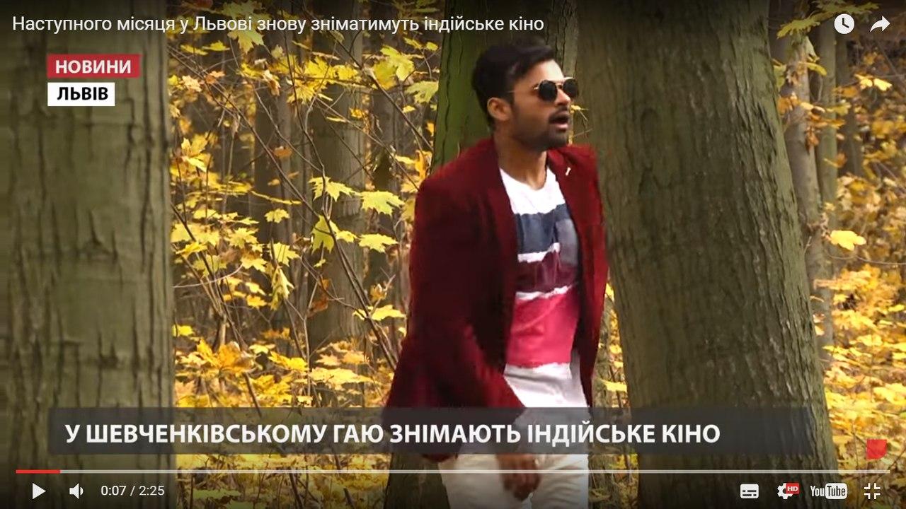 Жителей рассмешили съемки индийского кино в Львове: такого они еще не видели