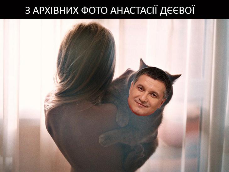 avakov_polit12