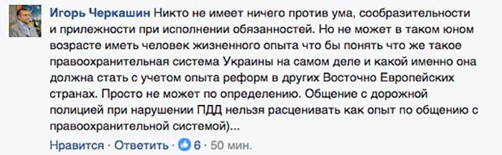 avakov_polit8