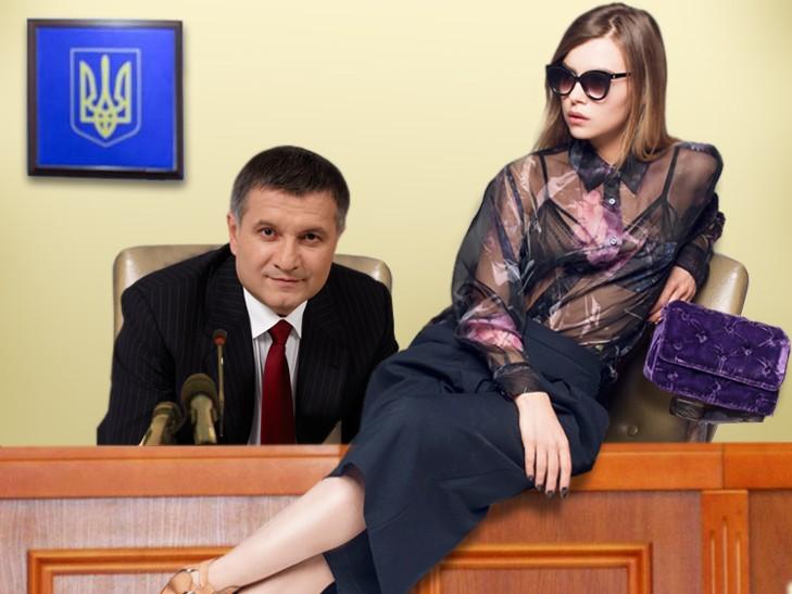 Как соцсети реагируют на нового сексуального заместителя Авакова (фотожабы)