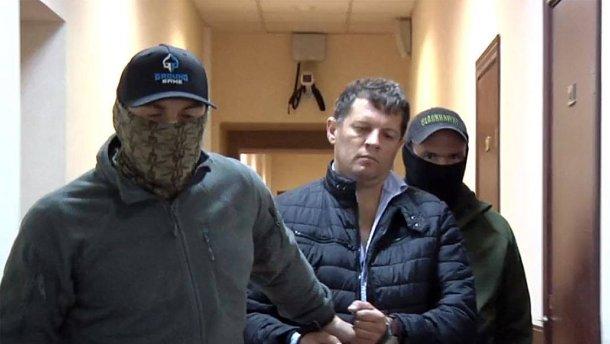 Глава СБУ рассказал о судьбе журналиста Сущенко, задержанного в Москве