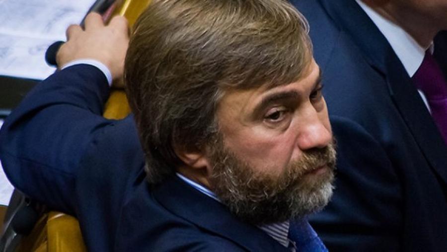 Новинский перенес возвращение в Украину на день