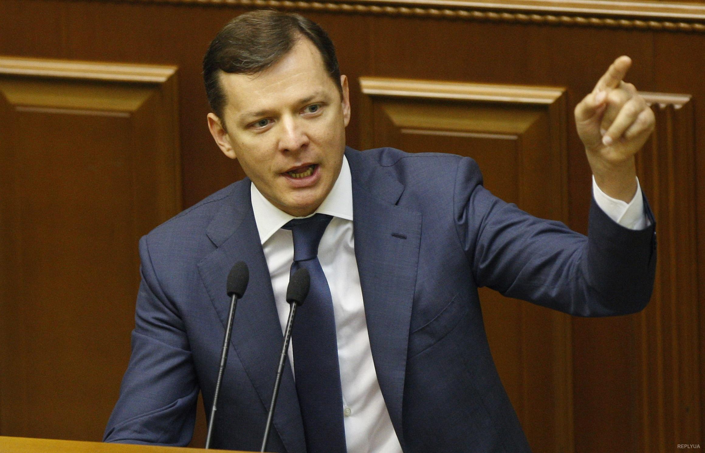 Он умеет только махать кулаками: «патриот» Ляшко отпраздновал годовщину революции за рубежом