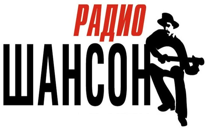 Радио «Шансон» проверят через прославление военного флота РФ