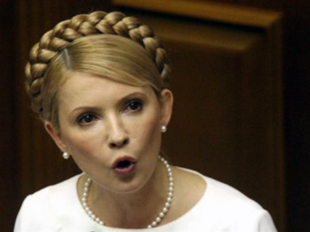 Тимошенко под прицелом ФБР