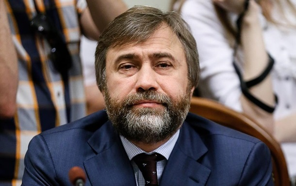 С возвращением: Новинский прибыл в Украину