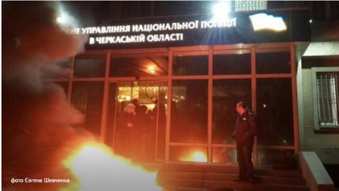 Деканоидзе отреагировала на бунт активистов против нового начальника полиции Черкащины