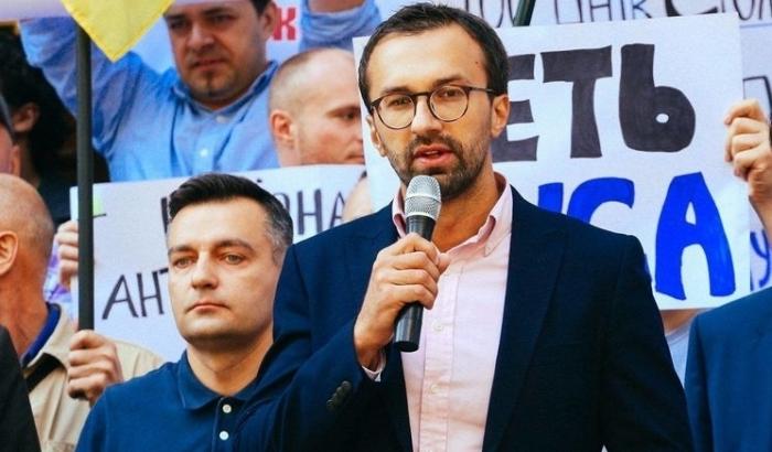 Лещенко поддержал Тимошенко