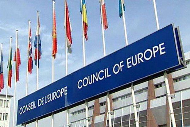 МИД попросил Совет Европы оценить е-декларирование