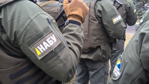США просит НФ и БПП рассмотреть «прослушку» для НАБУ
