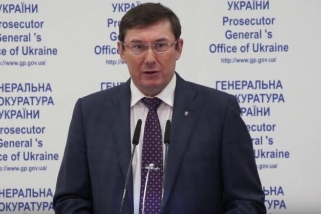 Луценко показал абсолютное незнание закона, украинцы разочарованы