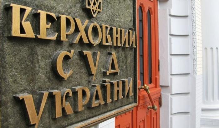 Одиозный судья Онопенко возвращается на должность председателя Верховного Суда Украины (часть 2)