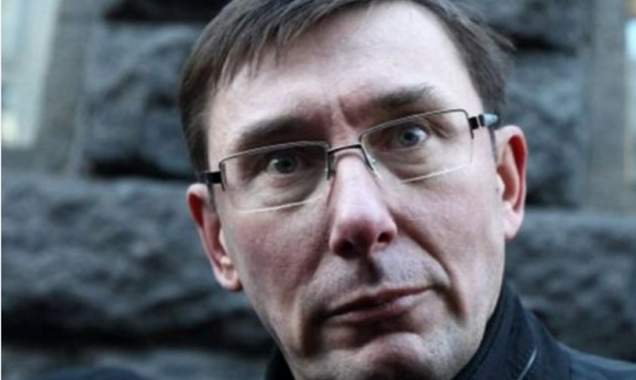Луценко назначил главного «чистильщика» Генпрокуратуры