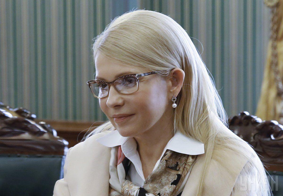 Тимошенко объяснила, почему ее дом зарегистрирован не на нее