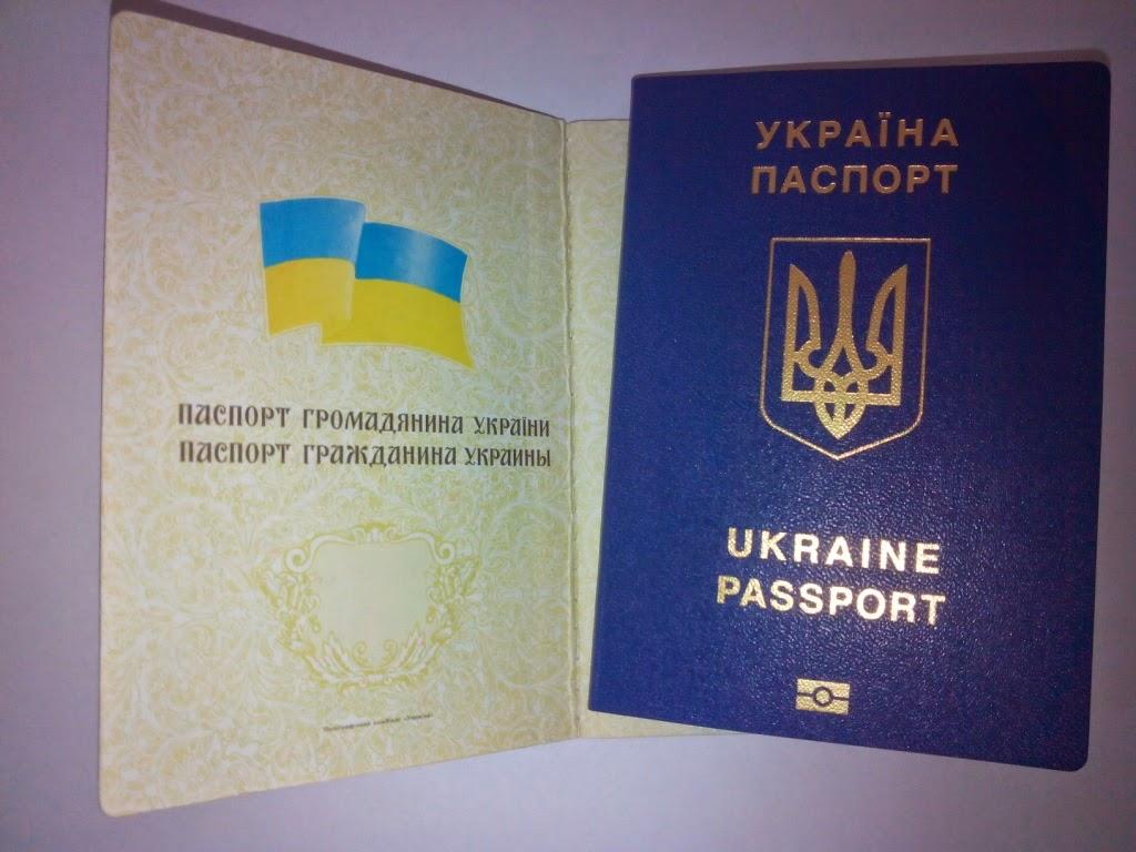 Внимание всем гражданам Украины! Сообщили о нововведениях относительно выдачи паспортов — это касается каждого