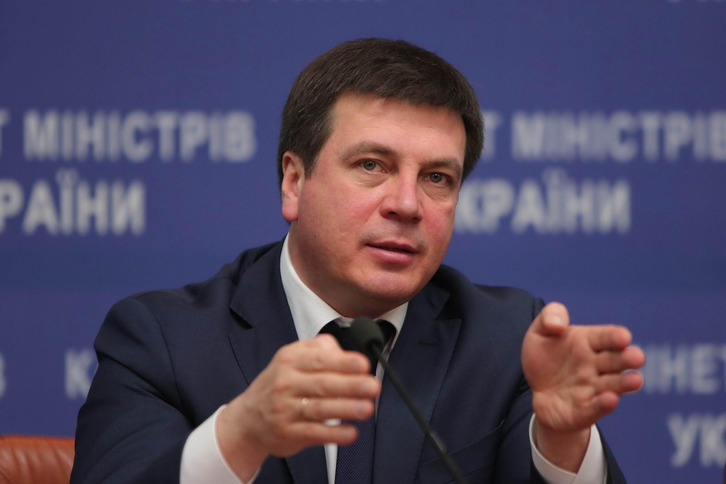 Богатая жена вице-премьера: За год супруга Зубко заработала на 200 тыс больше мужа