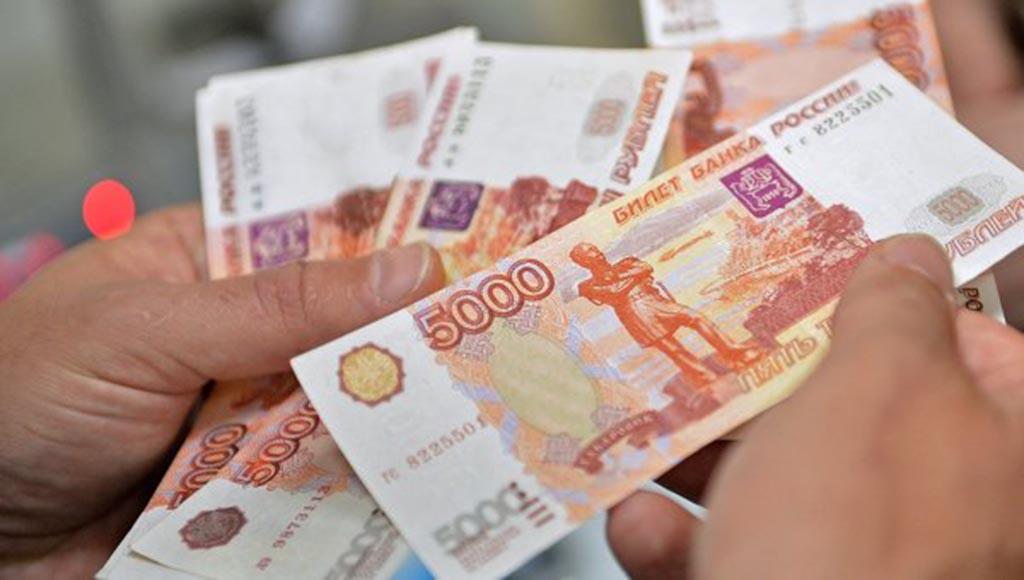 Поймали «гастролера», что сбывал фальшивые деньги