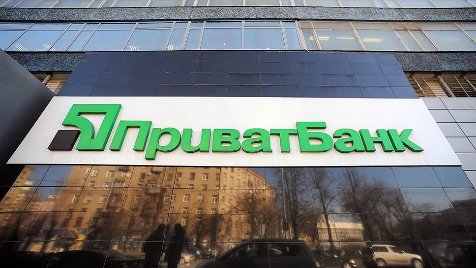 Украинцы, быстрее снимайте все деньги с карты приватбанка! Их начали массово блокировать!