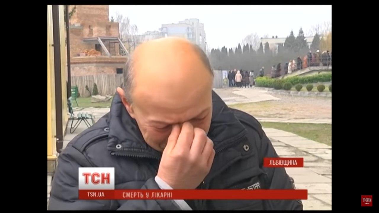 Смерть парня на Львовщине: врачебная ошибка стоила ему жизни