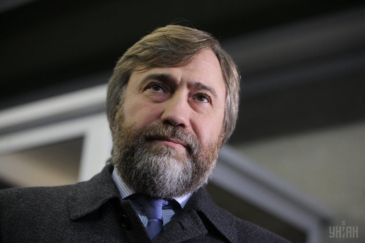 Новинский пришел в Раду и обматерил ГПУ