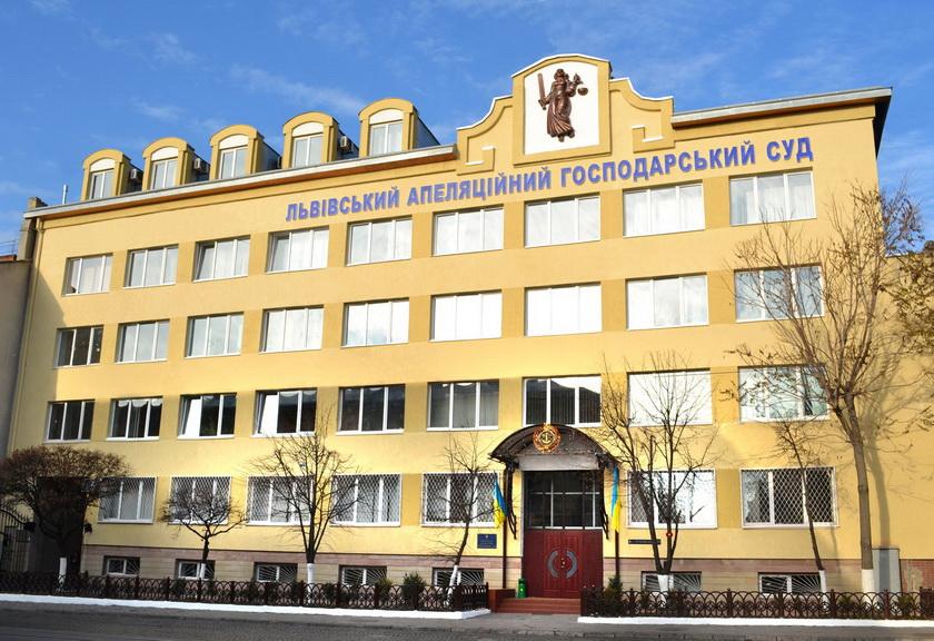 Из Хозяйственного суда во Львове снова эвакуируют людей из-за сообщения о заминировании
