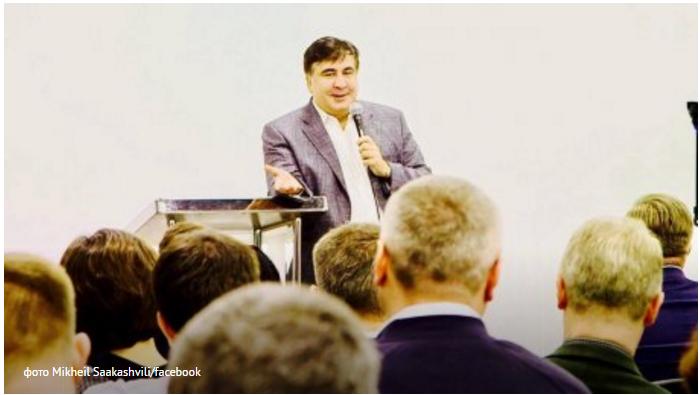 Саакашвили объявил о создании «Движения новых сил»