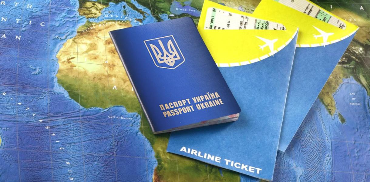 Польша поддерживает отмену виз для украинцев — министр