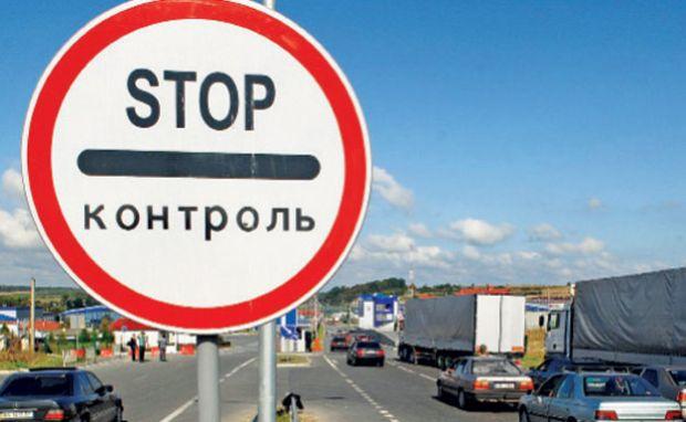 Госдума РФ пригрозила Украине и Польше подрывом нерушимости границ