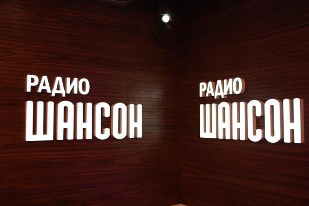 «Шансон» оштрафовали на 294 тыс. грн за пропаганду российского флота