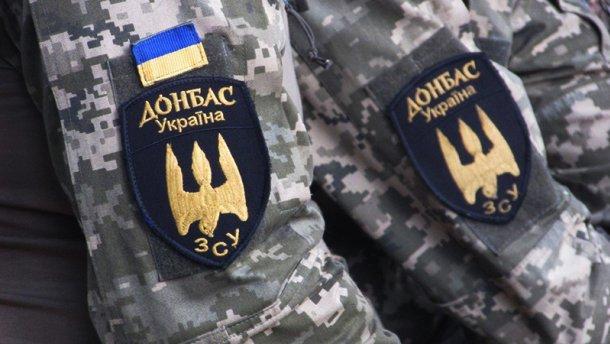 Представитель батальона «Донбасс» сообщил о задержании двух подполковников ГФС