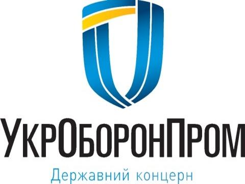 Коррупция в «Укроборонпроме»: деньги украинцев выводят через фиктивные фирмы