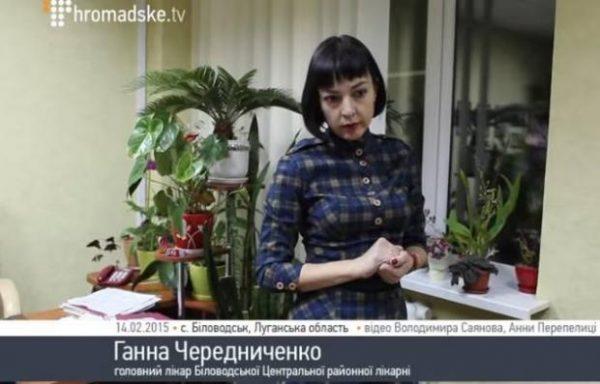 Оказалось Аваков имеет еще одну скандальную «помощницу»: из-за её халатности умер человек