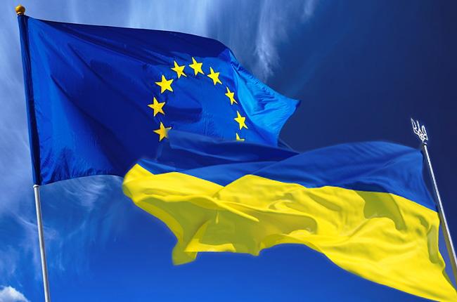 ЕС инвестирует 60 млн гривен в программу приграничного сотрудничества Украины
