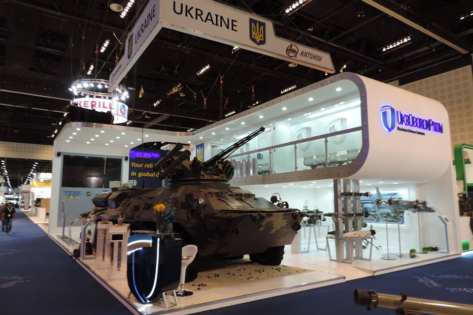 Махинации на почти полмиллиарда: руководство «Укроборонпрома» попалось на «отмывании» просто нереальной суммы денег