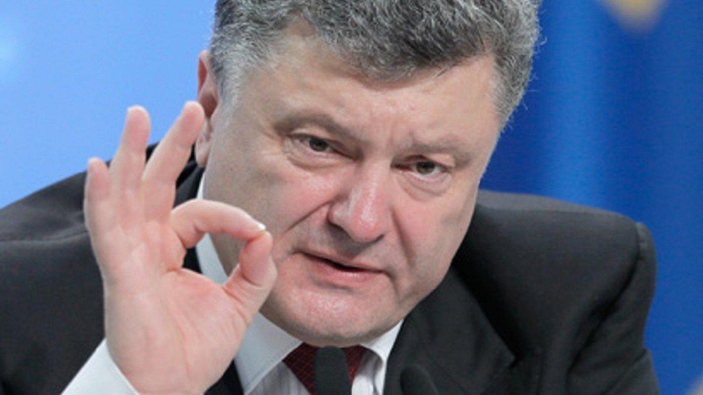 Опять что-то новенькое: Порошенко подготовил очередной сюрприз для украинцев
