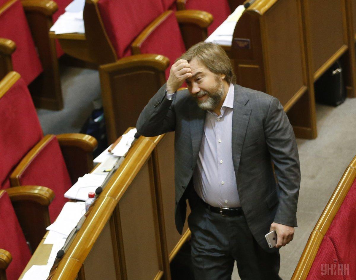 Все фракции кроме Опоблоку готовы забрать неприкосновенность у Новинского