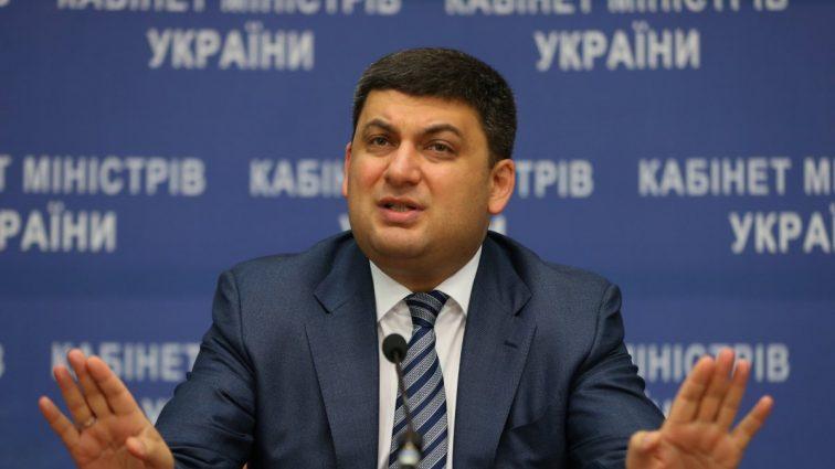 Гройсман сделал громкое заявление, касающееся всех украинцев