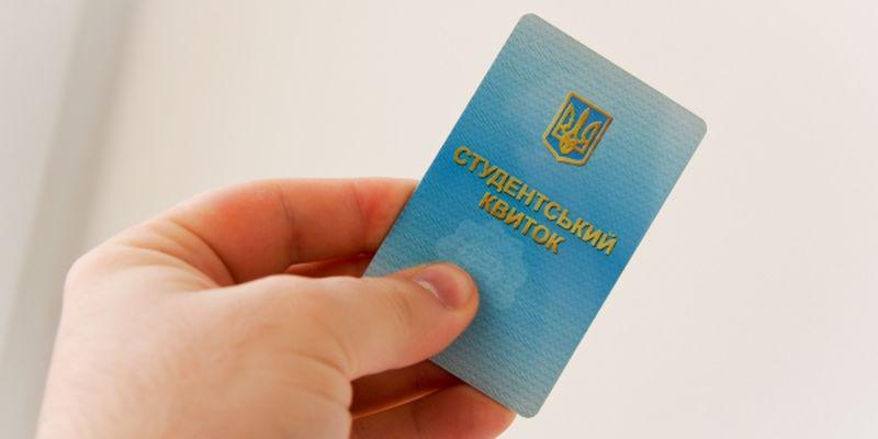 Украинцев удивили сюрпризом относительно стипендий