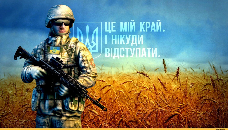 Событие дня: сегодня 25-летие Вооруженных Сил Украины. Реакция первых лиц государства и политики