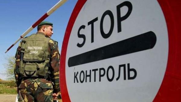 Пограничники столкнулись с незаконным ракетным катером РФ