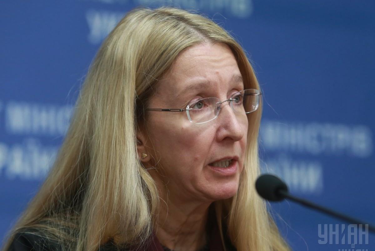 Министр здравоохранения Ульяна Супрун предупреждает украинцев: у нас есть всего лишь полгода, чтобы это сделать