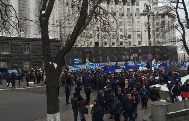 Киев снова митингует (ФОТО, ВИДЕО): в центре города собрались несколько тысяч человек