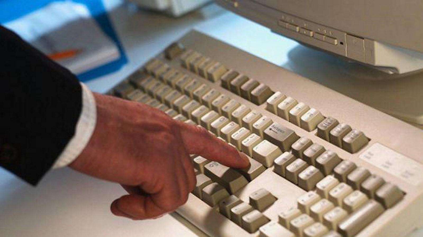 Генпрокуратура нашла сокрытие данных в Е-декларациях 53 нардепов