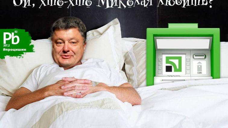 Сеть хохочет с «новогодних» украинских политиков. ФОТОЖАБЫ нереально смешные
