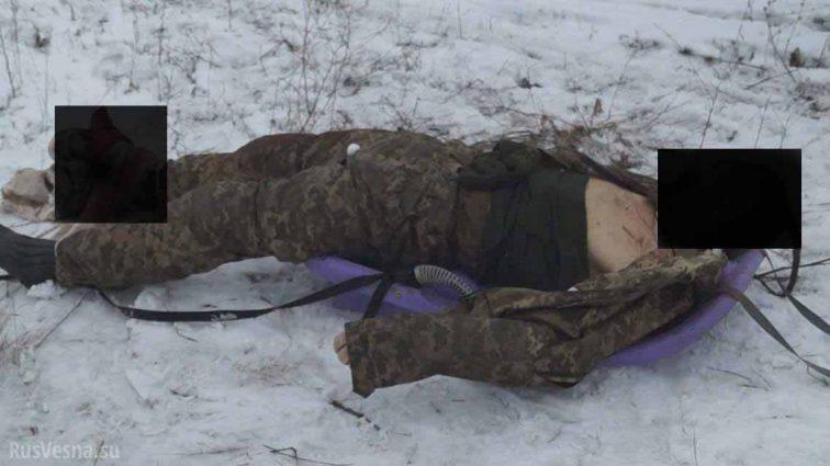 Это просто верх цинизма: террористы выложили фото и видео с искалеченным телом убитого воина «Казака» (ФОТО, ВИДЕО +18)