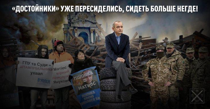 Пора «на выход»: почему страна больше не может прощать главного военного прокурора Анатолия Матиоса?