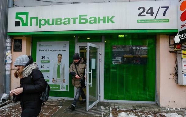 Хватит ли денег Приватбанка до Нового года? Рассказывает эксперт